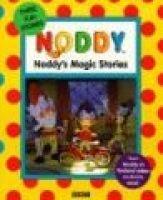 Noddy - 3 in 1 (Paperback):