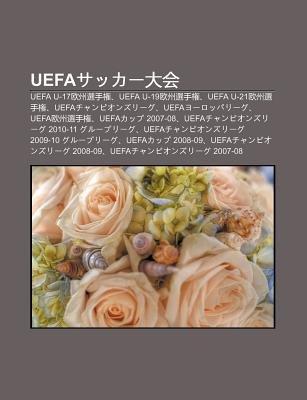 Uefasakk Da Hui - Uefa U-17 U Zh U Xu N Sh U Quan, Uefa U-19 U Zh U Xu N Sh U Quan, Uefa U-21 U Zh U Xu N Sh U Quan,...
