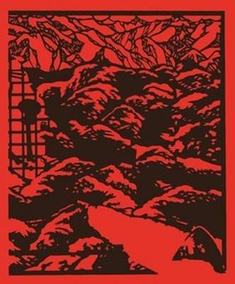 Rose Finn-Kelcey (Hardcover): Guy Brett, Kent Sarah, Stanley Michael
