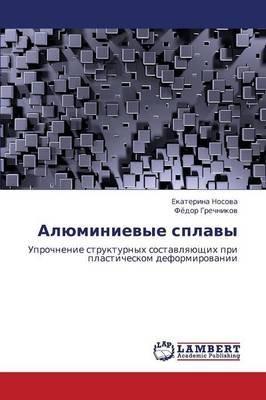 Alyuminievye Splavy (Russian, Paperback): Nosova Ekaterina