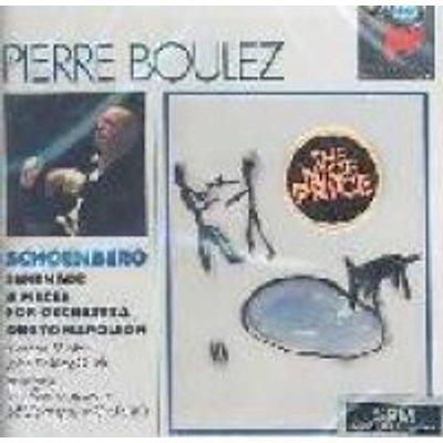 A Schoenberg / Boulez/Various - Serenade / Ode to Napoleon (CD): A Schoenberg, Boulez/Various