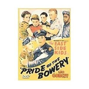 Pride Of The Bowery (Region 1 Import DVD): Gorcey,Leo