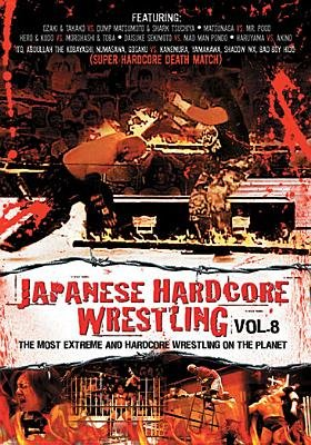 Japanese Hardcore Wrestling Volume 8 (Region 1 Import DVD):