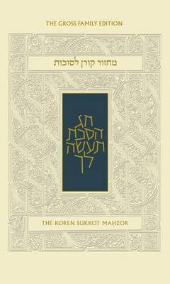 Koren Sukkot Mahzor, Ashkenaz, Compact, Hebrew/English (Hardcover): Jonathan Sacks