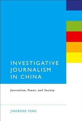 Investigative Journalism in China - Journalism, Power, and Society (Electronic book text): Jingrong Tong