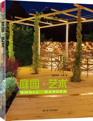 Small Garden (Hardcover): Ifeng Space Shanghai