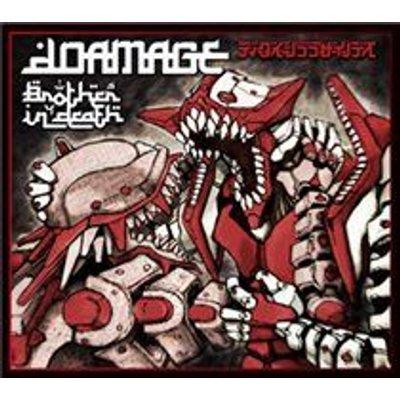 Ddamage - Brothers in Death (CD): Ddamage