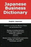 Japanese Business Dictionary - American & Japanese Business Terms for the Internet Age (Paperback): Morry Sofer