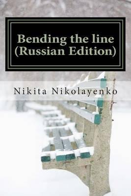 Bending the Line (Russian Edition) (Russian, Paperback): Nikita Alfredovich Nikolayenko