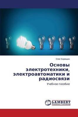 - (Russian, Paperback): Ð Ð°Ð·Ð°Ñ ÐµÐ² Ð®Ñ Ð¸Ð¹