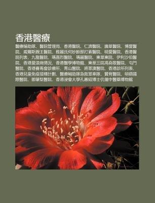 XI Ng G Ng y Liao - Y Liao F Zhu DUI, y Yuan Gu N L Ju, XI Ng G Ng y Yuan, Ren Ji y Yuan, Gu Ng Hua y Yuan, Bo AI y Yuan...