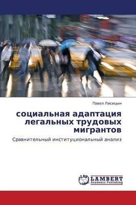 Sotsial'naya Adaptatsiya Legal'nykh Trudovykh Migrantov (Russian, Paperback): Lisitsyn Pavel