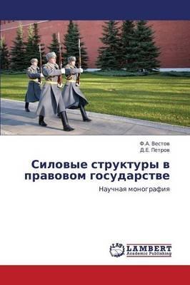 Silovye Struktury V Pravovom Gosudarstve (Russian, Paperback): Vestov F. a., Petrov D. E.
