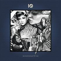 Iq - Tales from the Lush Attic (2013 Remix) (Vinyl record): Iq