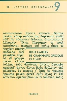Deux Cahiers de Grammaire Grecque - Cahier de Phonetique Grecque et Cahier de Morphologie Verbale Grecque (French, Paperback):...