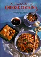 The Complete Book of Chinese Cooking (Hardcover, illustrated edition): Veronica Sperling, Christine McFadden