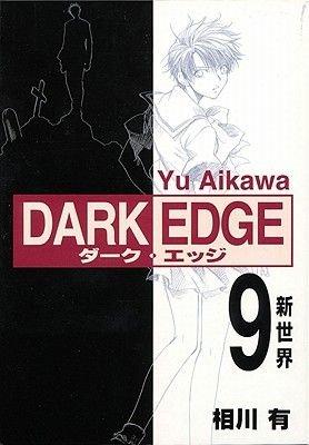 Dark Edge, v. 9 (Paperback): Yu Aikawa