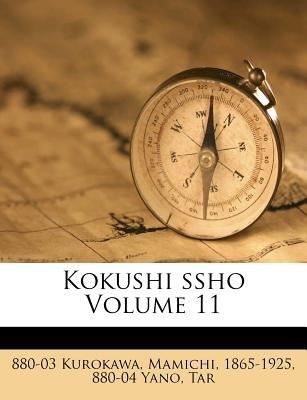 Kokushi Ssho Volume 11 (English, Japanese, Paperback): 880-04 Yano Tar