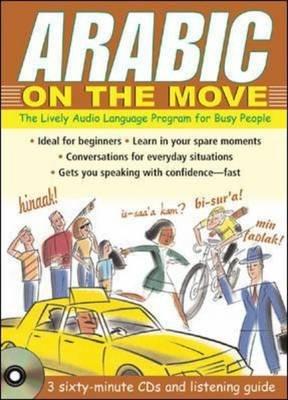 Arabic on the Move (Paperback): Jane Wightwick