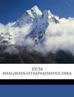 10154 Bhagavadgiitaapaadasuuchika (English, Telugu, Paperback):