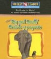 I Know Big and Small/Grande y Pequeno (English, Spanish, Hardcover, Library binding): Susan Nations