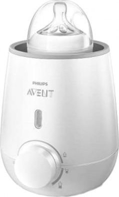 Philips AVENT Electric Express Bottle and Food Warmer: