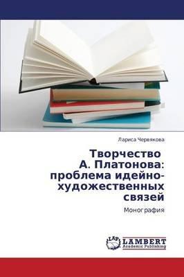 Tvorchestvo A. Platonova - Problema Ideyno-Khudozhestvennykh Svyazey (Russian, Paperback): Chervyakova Larisa