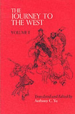 Journey to the West, v. 1 (Paperback, New edition): Anthony C. Yu