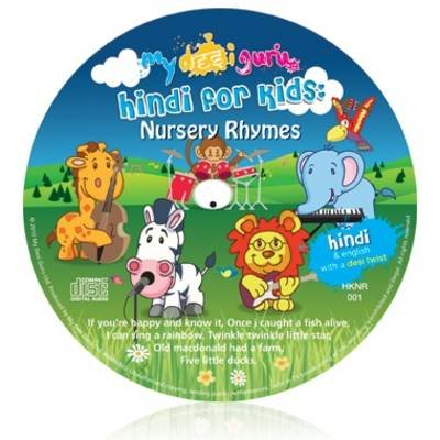 Hindi for Kids Nursery Rhymes - English with a Hindi Twist (English, Ansus, Hindi, CD):