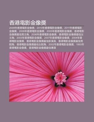 XI Ng G Ng Dian y Ng J N Xiang Ji Ng - 2009nian XI Ng G Ng Dian y Ng J N Xiang Ji Ng, 2010nian XI Ng G Ng Dian y Ng J N Xiang...