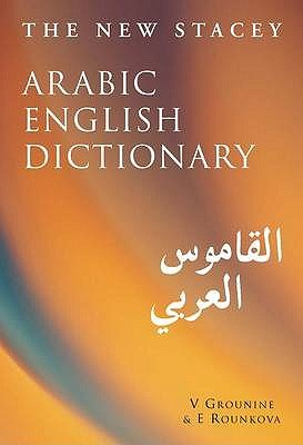 The New Stacey Arabic English Dictionary (Hardcover): V. Grounine, E. Rounkova