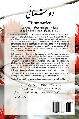 Illumination - Responses to Three Representative Books Printed in Iran That Misrepresent & Attack the Baha'i Faith...