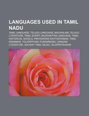 Languages Used in Tamil Nadu - Tamil Language, Telugu