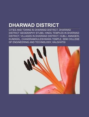 Dharwad District - Cities and Towns in Dharwad District, Dharwad District Geography Stubs, Hindu Temples in Dharwad District...
