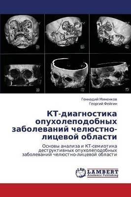 Kt-Diagnostika Opukholepodobnykh Zabolevaniy Chelyustno-Litsevoy Oblasti (Russian, Paperback): Minenkov Gennadiy, Feygin Georgiy