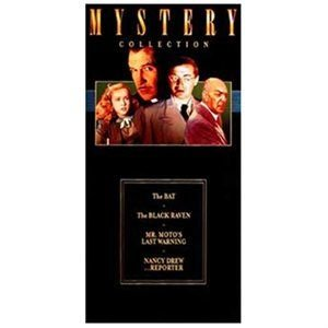 MYSTERY COLLECTION (Region 1 Import DVD):