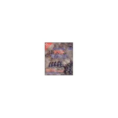 Eric Kunzel / Cincinnati Pops Orchestra - 1812 Overture (DVD): Eric Kunzel, Cincinnati Pops Orchestra