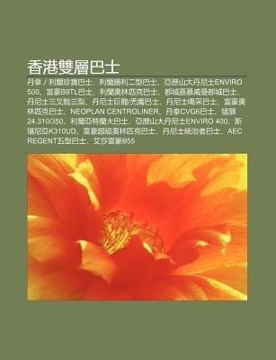 XI Ng G Ng Shu Ng Ceng Ba Shi - D N Nali LAN Zh N B O Ba Shi, Li LAN Sheng Li Er Xing Ba Shi, YA Li Sh N Da D N Ni Shienviro...