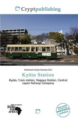 KY to Station (Paperback): Hardmod Carlyle Nicolao