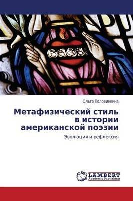 Metafizicheskiy Stil' V Istorii Amerikanskoy Poezii (Russian, Paperback): Polovinkina Ol'ga