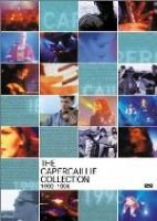 The Capercaillie Collection (DVD): Capercaillie