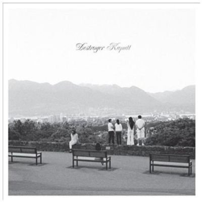 Destroyer - Kaputt CD (2011) (CD): Destroyer
