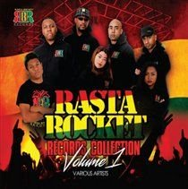 Rasta Rocket Records Collection (CD): Various Artists