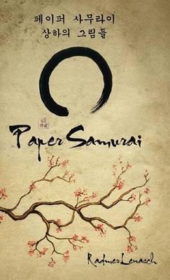 Paper Samurai (Hardcover): Radmer Lenasch