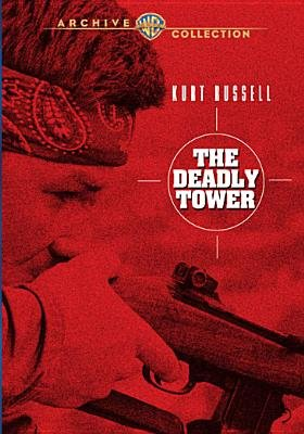 The Deadly Tower (Region 1 Import DVD): Jerry Jameson