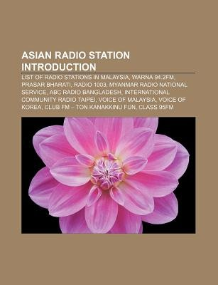 Asian Radio Station Introduction List Of Radio Stations In