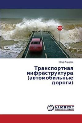 ( ) (Russian, Paperback):