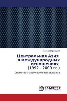 Tsentral'naya Aziya V Mezhdunarodnykh Otnosheniyakh (1992 - 2009 Gg.) (Russian, Paperback): Troitskiy Evgeniy