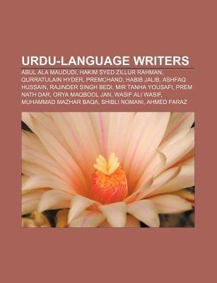 Urdu-Language Writers - Abul ALA Maududi, Hakim Syed Zillur Rahman