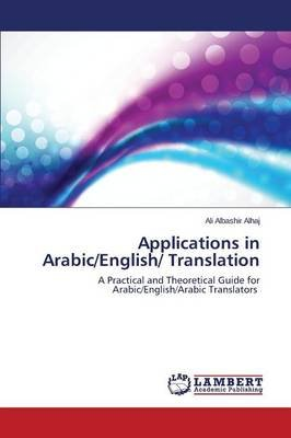 Applications in Arabic/English/ Translation (Paperback): Albashir Alhaj Ali